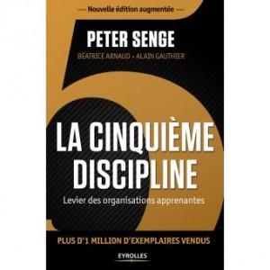 La 5è discipline
